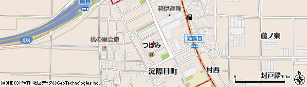 淀際目団地周辺の地図