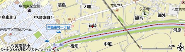 愛知県岡崎市正名町(新崎)周辺の地図