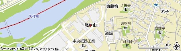 愛知県西尾市西浅井町(尾ケ山)周辺の地図