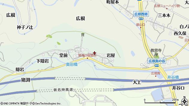 〒666-0255 兵庫県川辺郡猪名川町猪渕の地図