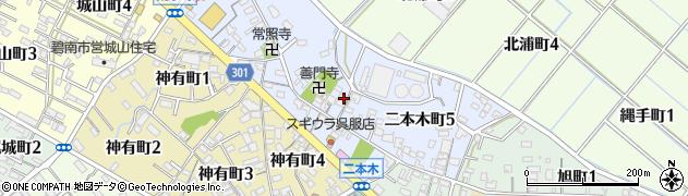 愛知県碧南市二本木町周辺の地図