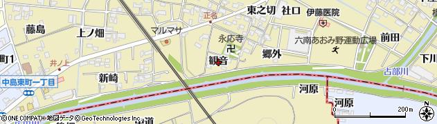 愛知県岡崎市正名町(観音)周辺の地図