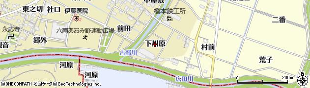 愛知県岡崎市定国町(下川原)周辺の地図
