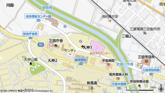 〒669-1531 兵庫県三田市天神の地図