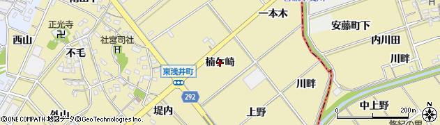 愛知県西尾市東浅井町(楠ケ崎)周辺の地図