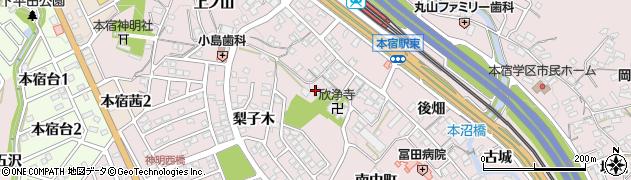 愛知県岡崎市本宿町(東木竹)周辺の地図