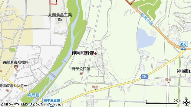 〒679-4111 兵庫県たつの市神岡町野部の地図