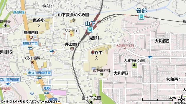〒666-0105 兵庫県川西市見野の地図