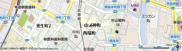 愛知県半田市山ノ神町周辺の地図