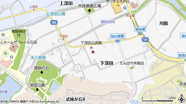 〒669-1543 兵庫県三田市下深田の地図