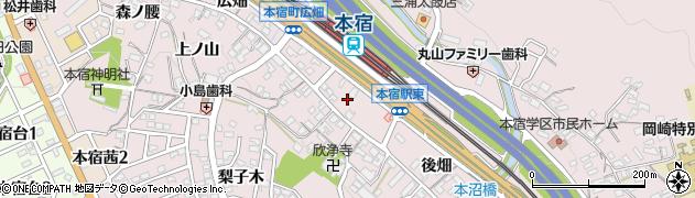 愛知県岡崎市本宿町(一里山)周辺の地図