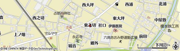 愛知県岡崎市正名町(東之切)周辺の地図
