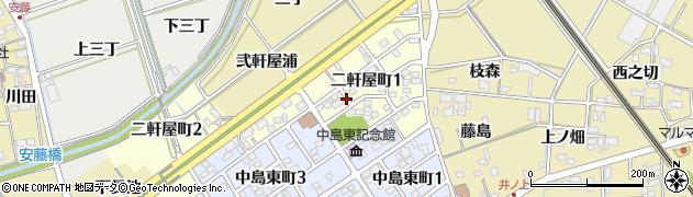 愛知県岡崎市二軒屋町周辺の地図