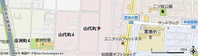 愛知県半田市山代町周辺の地図