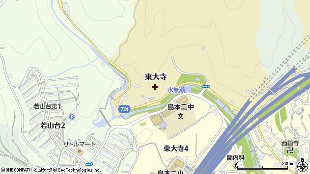 府 三島 郡 本町 大阪 島