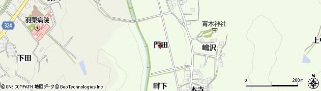 愛知県岡崎市山綱町(門田)周辺の地図