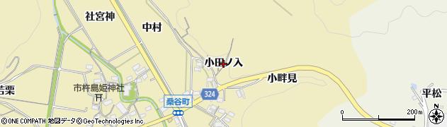 愛知県岡崎市桑谷町(小田ノ入)周辺の地図