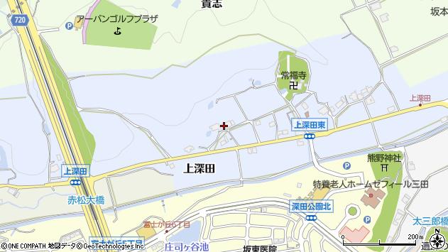 〒669-1542 兵庫県三田市上深田の地図