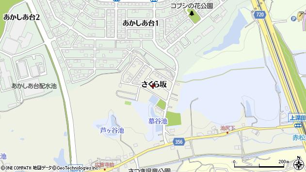 〒669-1325 兵庫県三田市さくら坂の地図