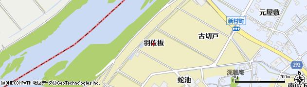 愛知県西尾市西浅井町(羽佐板)周辺の地図