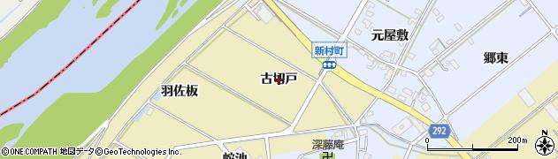 愛知県西尾市西浅井町(古切戸)周辺の地図
