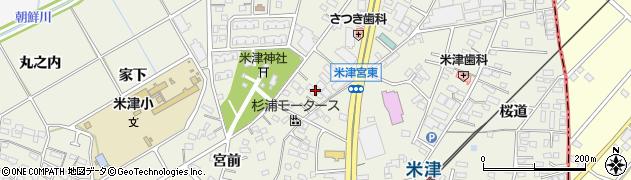 愛知県西尾市米津町(宮東)周辺の地図