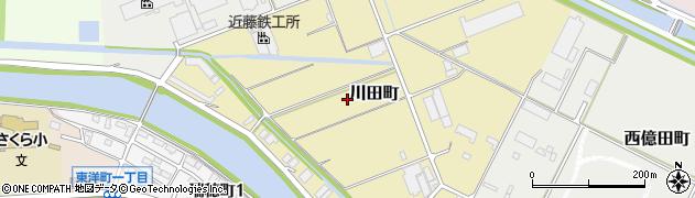 愛知県半田市川田町周辺の地図