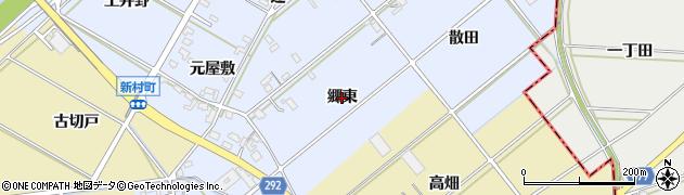 愛知県西尾市新村町(郷東)周辺の地図