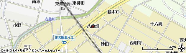 愛知県岡崎市正名町(八畝畑)周辺の地図