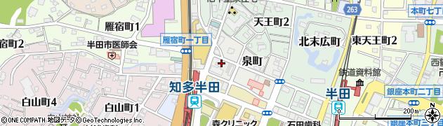 愛知県半田市泉町周辺の地図
