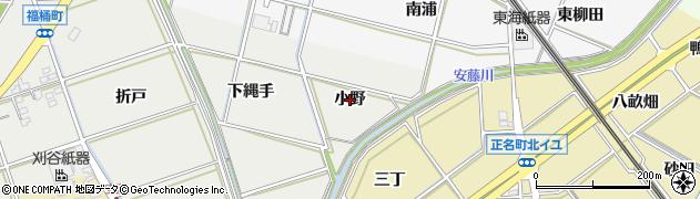 愛知県岡崎市福桶町(小野)周辺の地図