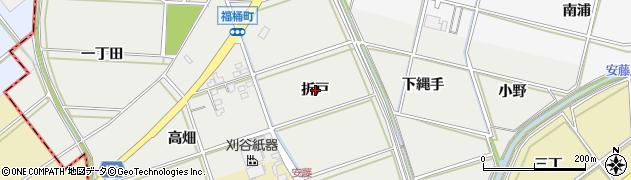 愛知県岡崎市福桶町(折戸)周辺の地図