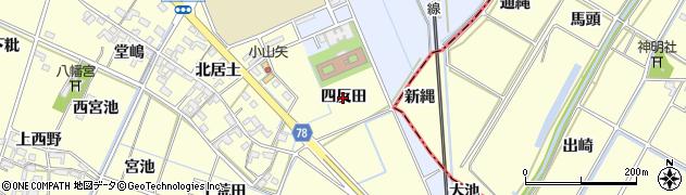 愛知県岡崎市福岡町(四反田)周辺の地図