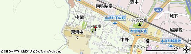 愛知県岡崎市山綱町(下中野)周辺の地図