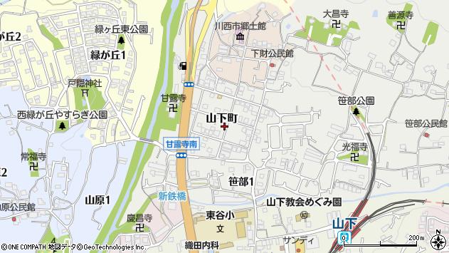 〒666-0106 兵庫県川西市山下町の地図