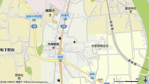 〒679-4326 兵庫県たつの市新宮町船渡の地図