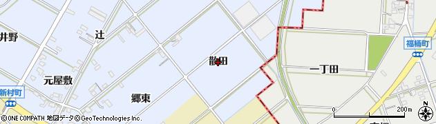 愛知県西尾市新村町(散田)周辺の地図