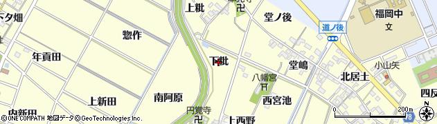 愛知県岡崎市福岡町(下粃)周辺の地図