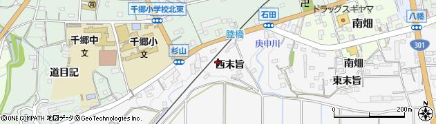 愛知県新城市石田(西末旨)周辺の地図