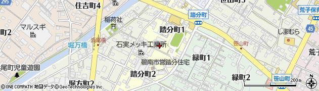 愛知県碧南市踏分町周辺の地図