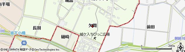 愛知県安城市城ケ入町(欠間)周辺の地図