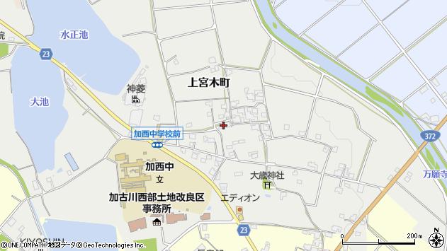 〒675-2104 兵庫県加西市上宮木町の地図