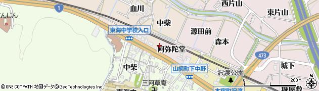 愛知県岡崎市本宿町(阿弥陀堂)周辺の地図