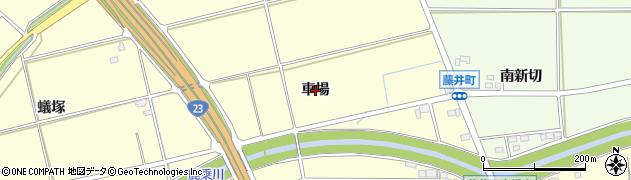 愛知県安城市藤井町(車場)周辺の地図