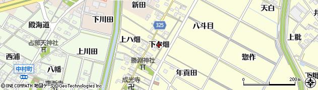 愛知県岡崎市福岡町(下タ畑)周辺の地図