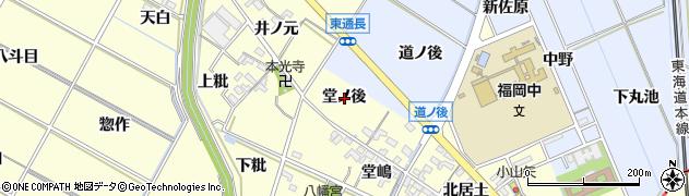 愛知県岡崎市福岡町(堂ノ後)周辺の地図