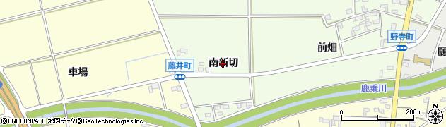 愛知県安城市野寺町(南新切)周辺の地図