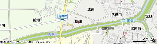 愛知県安城市寺領町(願明)周辺の地図