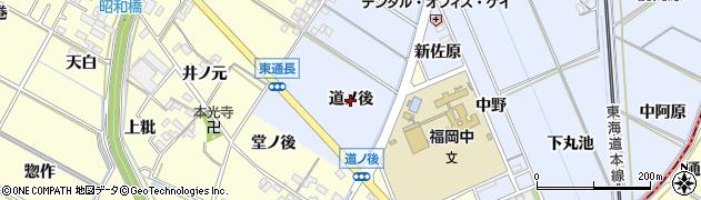 愛知県岡崎市上地町(道ノ後)周辺の地図