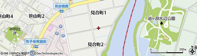 愛知県碧南市見合町周辺の地図